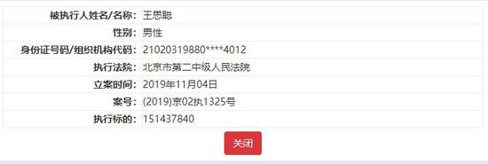 opebet客户端app 武汉12月首场土拍:41.86亿元起拍3宗住宅用地