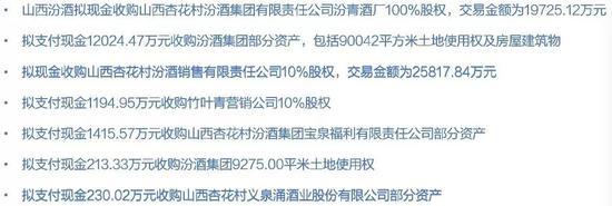 荣一娱乐登网页-科达利大幅拉升3.6% 股价创近2个月新高