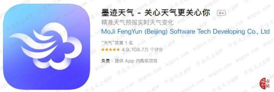 """日博手机app - 邵岩的""""射书""""算书法吗?"""