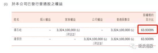 百度亚洲城_方正证券:收购民族证券51家证券营业部被获准