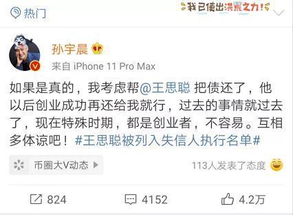铭仕娱乐场贵宾厅_明天(2月7日)起,杭州各大寺院除夕夜门票开售!