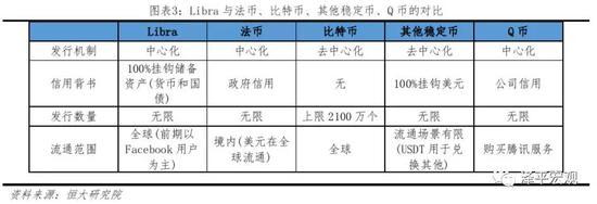 """au8娱乐是真的吗·广州快递小哥喜提""""大奔"""" 上班还是骑三轮"""