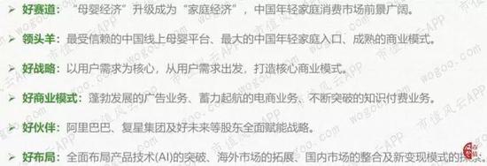皇冠官方真人网投·七大国有资本入局 广州银行增资超百亿