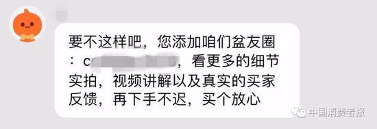 七彩娱乐客户端|陕西神木男子假借新闻监督敲诈近百万 向公众道歉