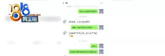 盈丰下载手机app·170斤却能成为性感女神,年收入超3000万!原来...