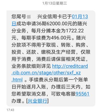 王先生提供的短信憑證