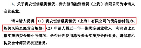 海洋之神赌场官方网站 白皮书:指责中国强制技术转让毫无依据