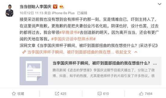 002白菜网_Doinb接受韩媒采访 韩语表示不需要只想来LPL赚钱的选手