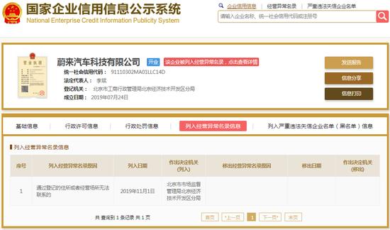 必赢如何支付宝提现 - 日媒:中国海警舰艇编队29日在钓鱼岛海域巡航