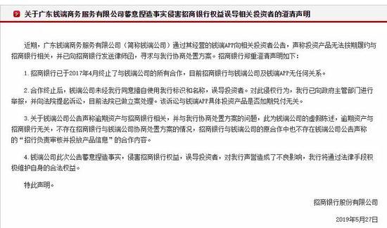 黄埔娱乐注册-长盛中证申万一带一路B净值上涨1.05% 请保持关注