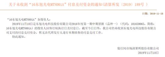 黄金国际试玩·广州市停车场条例10月起实施,不良停车行为或计入信用记录