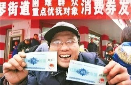 每年gdp_刘胜军:机不可失顺势而为取消每年GDP增速指标