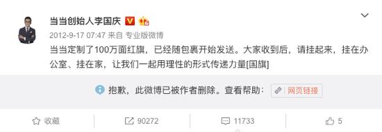 「去香港公海赌船海王星」科创板受理企业增至62家 首批科创板基金呼之欲出
