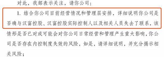 正规网上赌场哪个好_外媒:中国寻求技术合作步伐并未因美国阻挠华为放慢