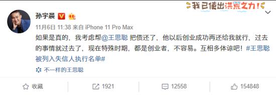网赌平台登不上|李志毅接受纪律审查和监察调查