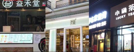 """万博娱乐平台官方合作 四方合同,一个备忘录,中国艺术品市场发展再""""进""""一步!"""