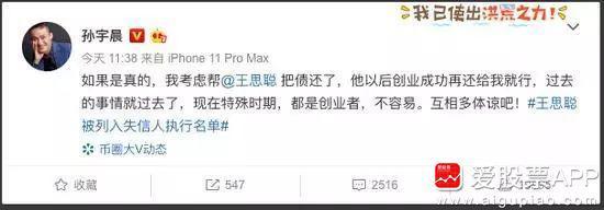 """凤凰娱乐找招商91244·""""一县一品""""品牌建设发展论坛:助力县域品牌高质量发展"""