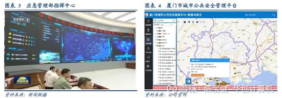 比较稳定彩票娱乐平台,北京市网信办原副主任陈华案剖析:权力成自留地,欺骗组织