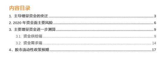 游戏娱乐平台网址大全总揽-「绿色沁源」韩洪乡:传播文明理念 建设文明乡风