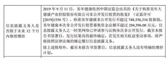 bt365注册中心|数九寒天上演温情一幕:武警官兵勇救九旬落水老人