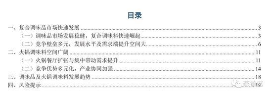 瑞博网上娱乐成注册_王者荣耀:最强王者教你玩橘右京,专用出装、铭文、技巧分享