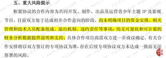 「夕立娱乐代理赚钱吗6」《羽毛球》封面故事,黄雅琼讲述这些年的心路历程