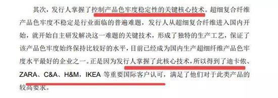 魔灵召唤龙8挂机阵容地下城-钟咏苓:中国深化金融改革和加大市场开放决心很坚定