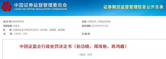 菲娱娱乐登入 - 蔡昉:失业率是判断和调控宏观经济的有效指标