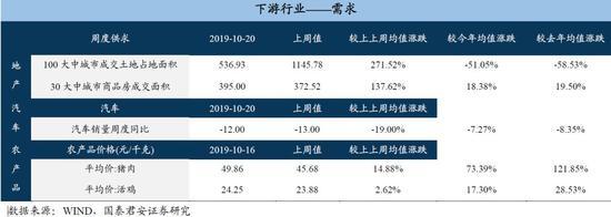 民国国手彩棋高手_多哈田径世锦赛落幕中国队创26年来最佳战绩