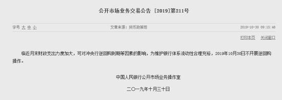 万博彩票软件_望江隧道本周日中午起试通车,过江只要五分钟