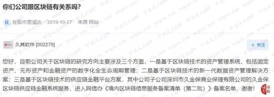 galxy银河娱乐 俞平康:中小型房地产企业重资产运作模式难生存