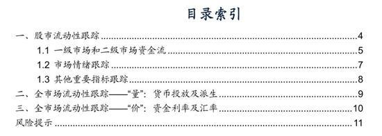 uu娱乐推广平台·王玺敬:黄金反弹迹象初显 静待会议纪要揭晓