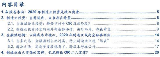 搏彩老头 美盛文化创意股份有限公司关于选举第四届监事会职工代表监事的公告