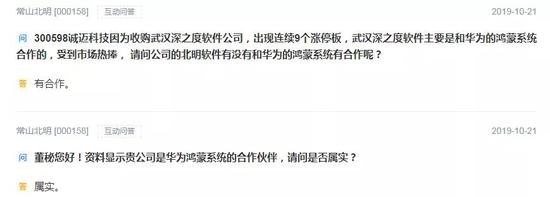 「乐彩e」韩国瑜痛批绿营:再给4年只有老天爷知道台湾变怎样