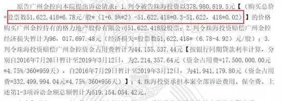 """蓝宝坚尼娱乐场指定网址 - 探究西湖区企业""""天团""""的灵魂"""
