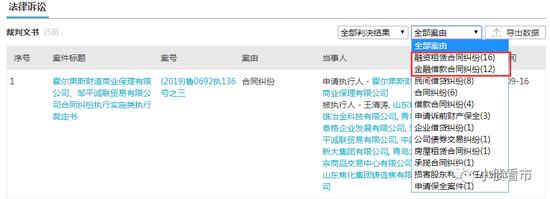香港彩票分析软件·三粒追身三分!抱摔字母哥!秒过大洛!18+7安东尼强势归来