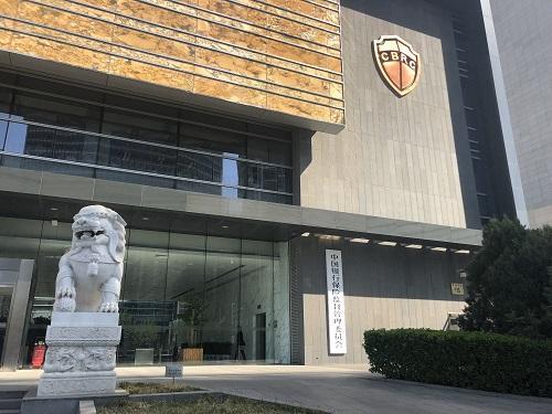 银保监会正式揭牌,刘鹤