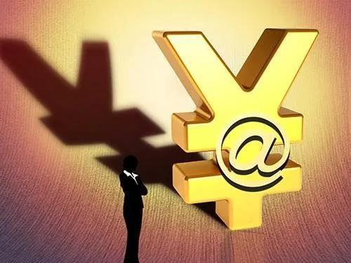 微信公众号娱乐平台登录平台 中消协国庆节前后收集消费维权类信息589万余条