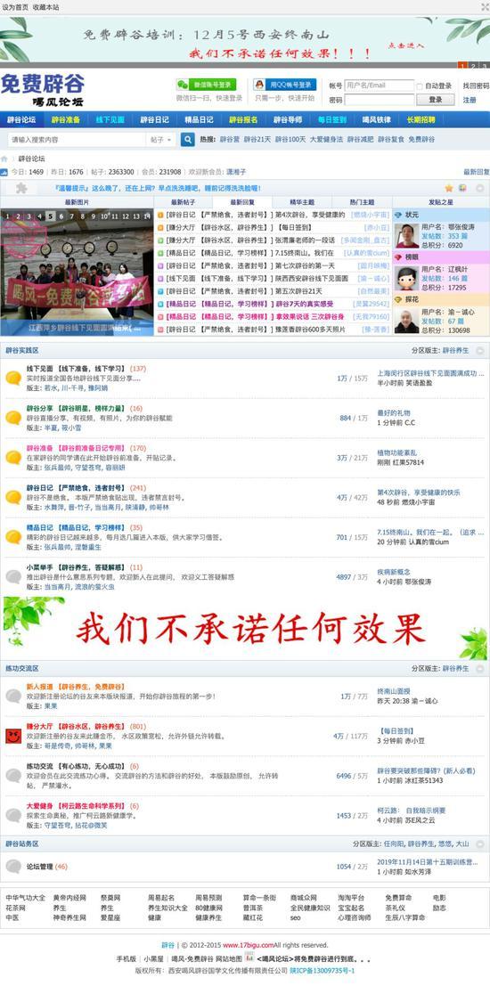 哪里买竞猜足球 云南省昭通市政府原副市长、市公安局原局长李彪被双开