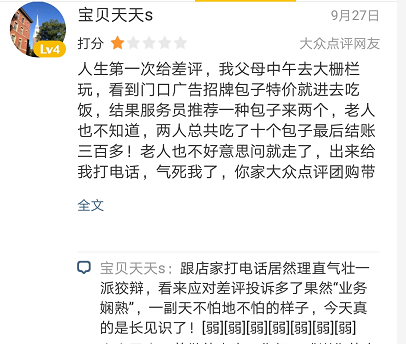 「博尊论坛白菜网址」商务部:2018中国与东北亚五国贸易额约7585.7亿美元