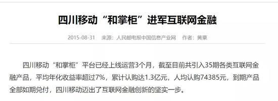 必发网址开户 - 韦世豪躺枪登上韩媒封面!遭韩球迷嘲讽:中国球员也配和日韩比?