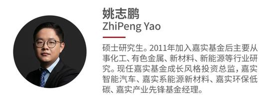 嘉实基金姚志鹏:今年配置思路会围绕着两类资产配置展开