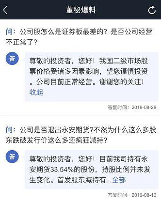 菲彩国际节日优惠 - 李克强连续5年出席这个论坛 向世界传递哪些信号