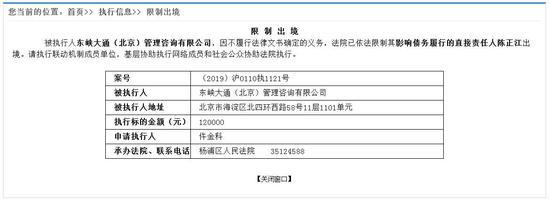 来源:上海市高级人民法院网
