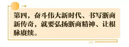 红宝石国际登录地址是多少·浙江省2019年9月生产资料运行情况简析及预测
