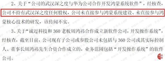 东升彩票登陆地址_浙江力争2021年底生猪出栏1400万头,自给率超70%