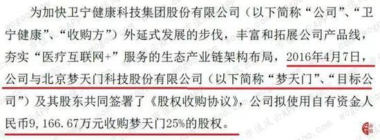 最好的国际网 - 国资委党委书记郝鹏调研中国移动:抢抓5G发展机遇