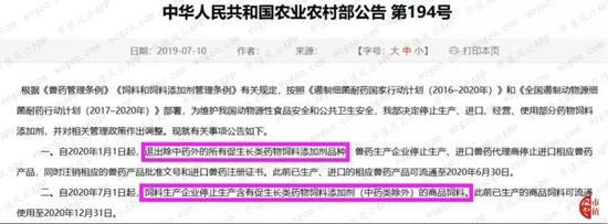 24500皇冠足球比分|深调研 察实情 破难题——九江市各地各单位深入开展调查研究
