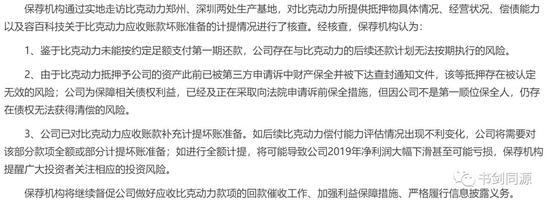 亚洲城救援_美国商务部长到底会不会来华磋商?外交部回应