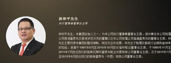 东南娱乐-贾跃亭难受:债权人不同意其个人破产